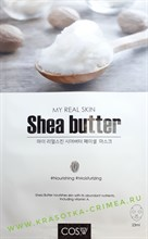 COS.W My Real Skin Shea Butter Facial Mask Маска тканевая с маслом Ши 23г