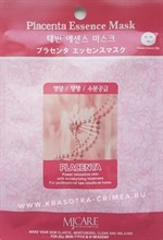 Mijin Essence Mask Placenta Маска тканевая для лица с плацентой 23г