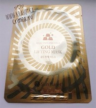 Mijin Selection Prestige Gold Lifting Mask Маска - ЛИФТИНГ тканевая для лица с золотом 25г