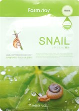 Тканевая маска для лица с муцином улитки FARM STAY SNAIL Essence Mask 30г