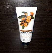 Крем для рук с аргановым маслом JIGOTT hand cream Argan Oil 100ml без коробки