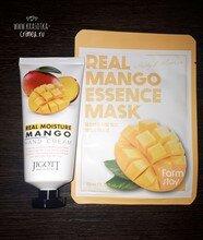 Крем для рук с манго JIGOTT hand cream Mango 100ml без коробки + маска