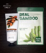 Крем для рук с аргановым маслом JIGOTT hand cream Argan Oil 100ml без коробки + маска